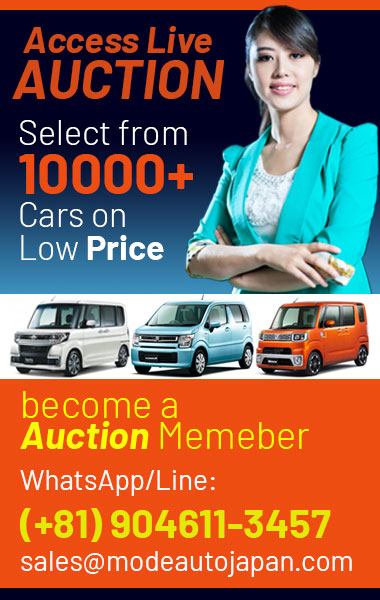 Become a Member of Top Japanese Car Auctions and Access